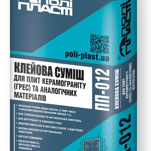 Клеевая смесь для керамической плитки ПП-09