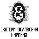 ekaterinoslavskiy_kirpich