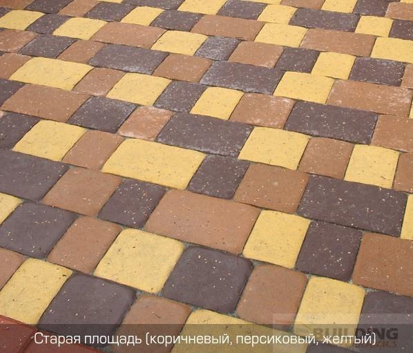 старая площадь золотой мандарин харьков